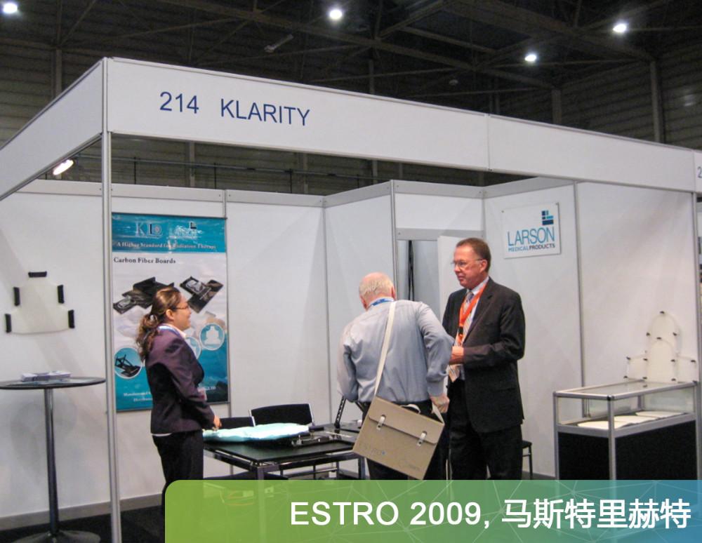 ESTRO2009
