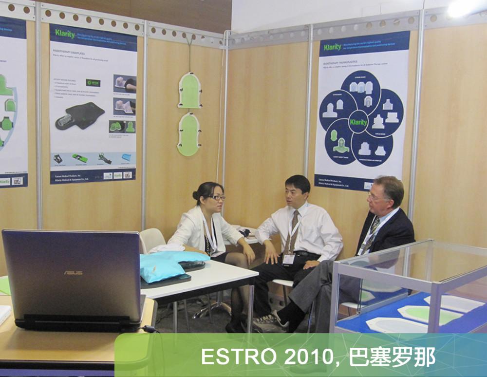 ESTRO2010