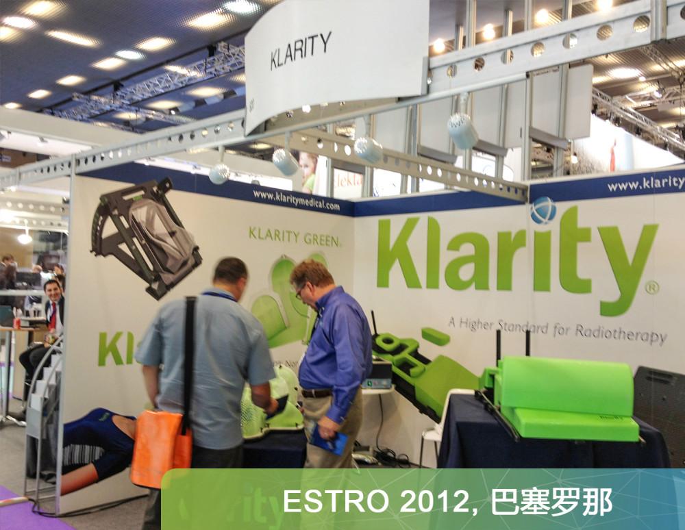 ESTRO2012