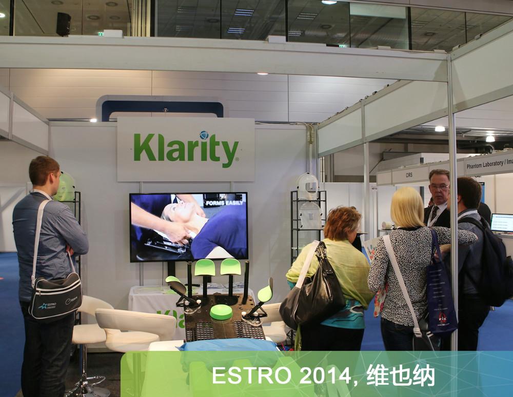 ESTRO2014