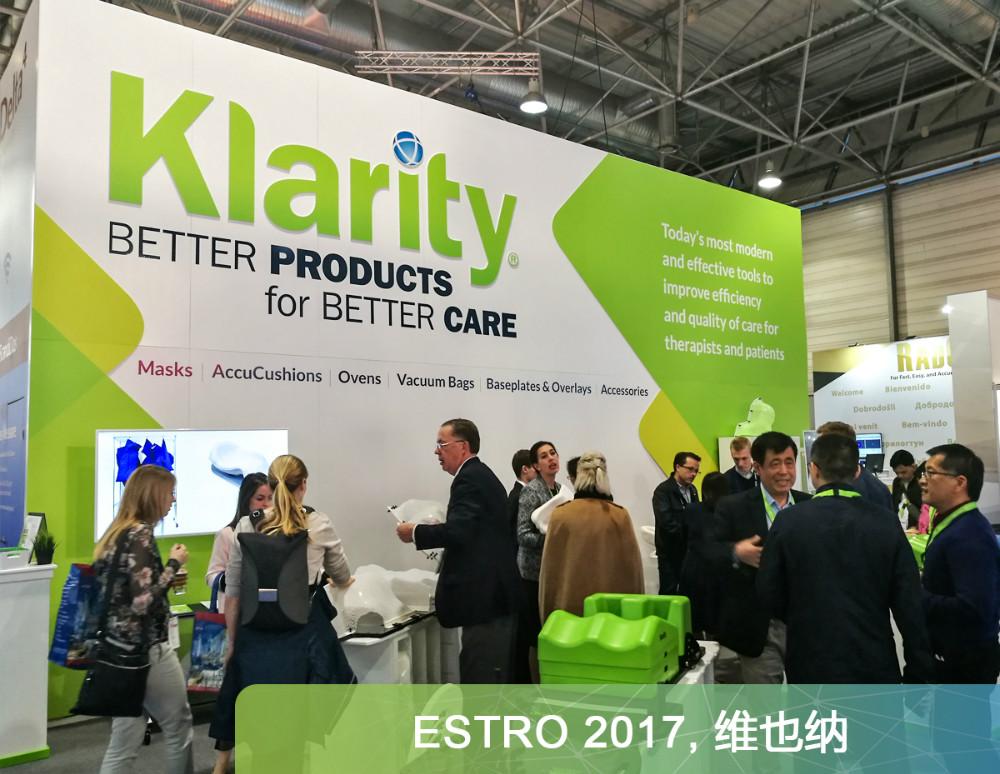 ESTRO2017